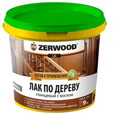 Zerwood 2,5 кг