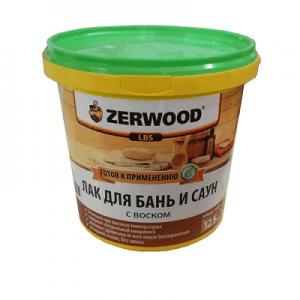 Zerwood 0,9 кг