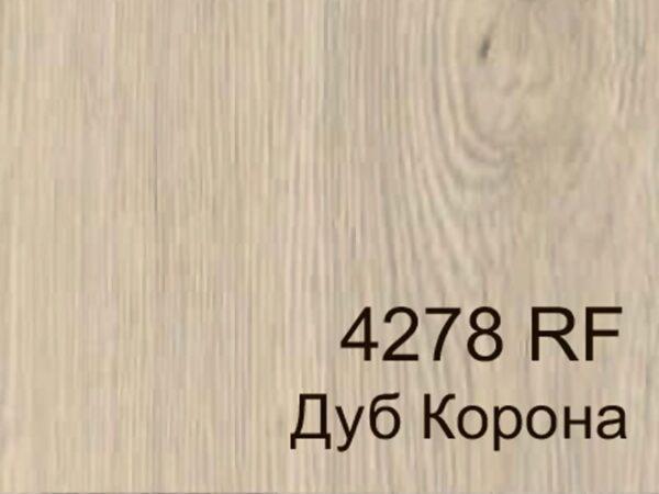 Дуб Корона 4278 RF
