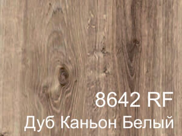 Дуб Каньон белый 8642 RF