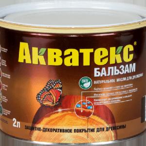Масло Бальзам Акватекс